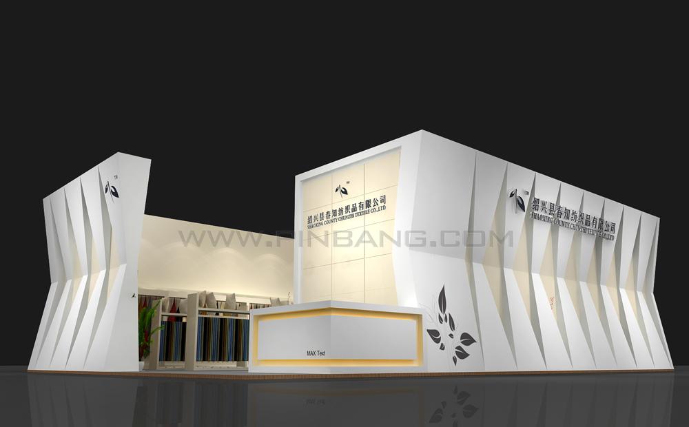 展览设计公司