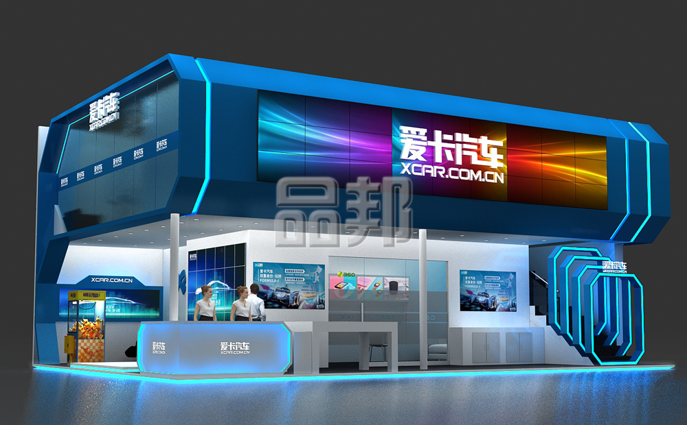 上海展台设计搭建