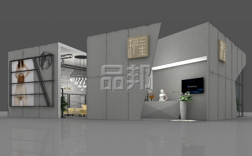 展览设计搭建服务
