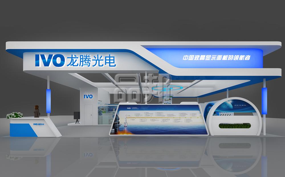 上海展台装修
