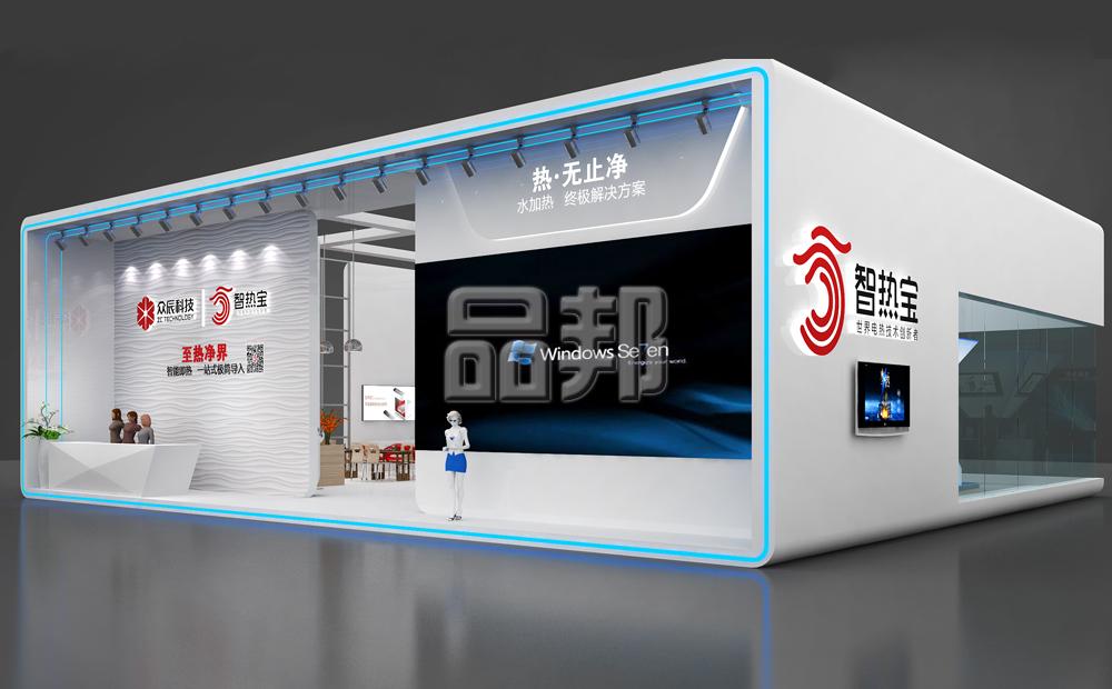 上海展台设计布置