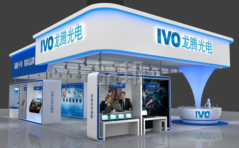 上海展台布置服务