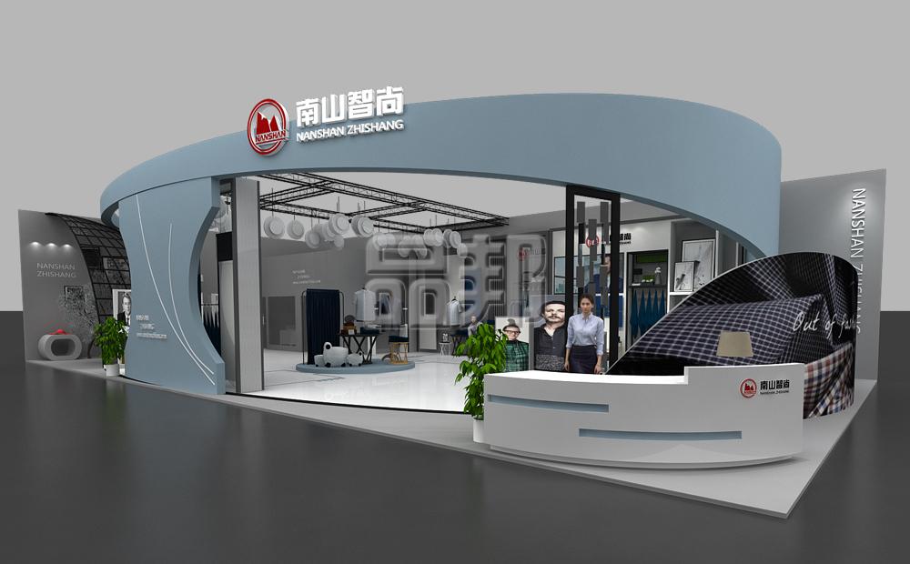 北京展会公司
