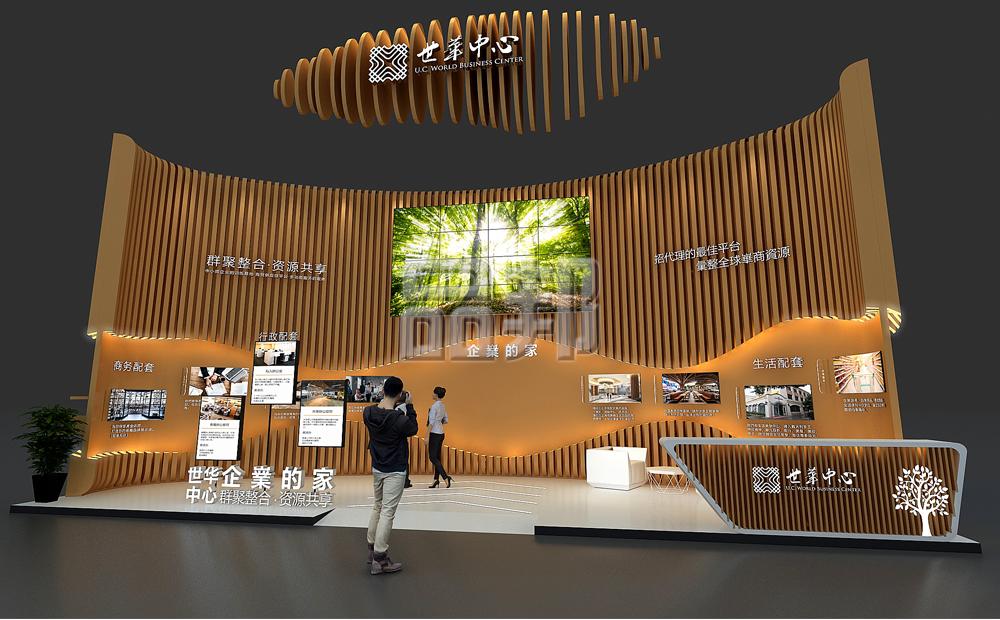 上海展览制作