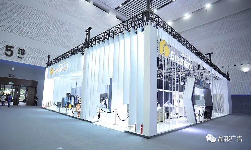 首届中国国际消费品博览会开幕在即,品邦助力绿地集团亮相消博会(图1)