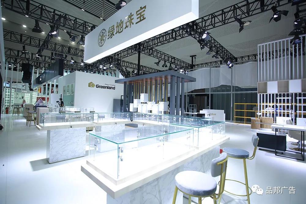 首届中国国际消费品博览会开幕在即,品邦助力绿地集团亮相消博会(图6)