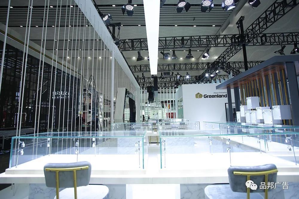 首届中国国际消费品博览会开幕在即,品邦助力绿地集团亮相消博会(图7)