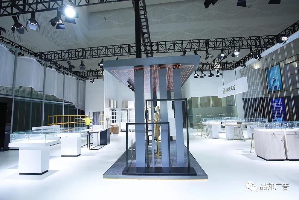 首届中国国际消费品博览会开幕在即,品邦助力绿地集团亮相消博会(图10)