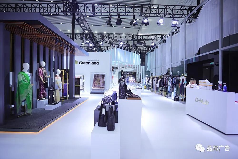 首届中国国际消费品博览会开幕在即,品邦助力绿地集团亮相消博会(图12)