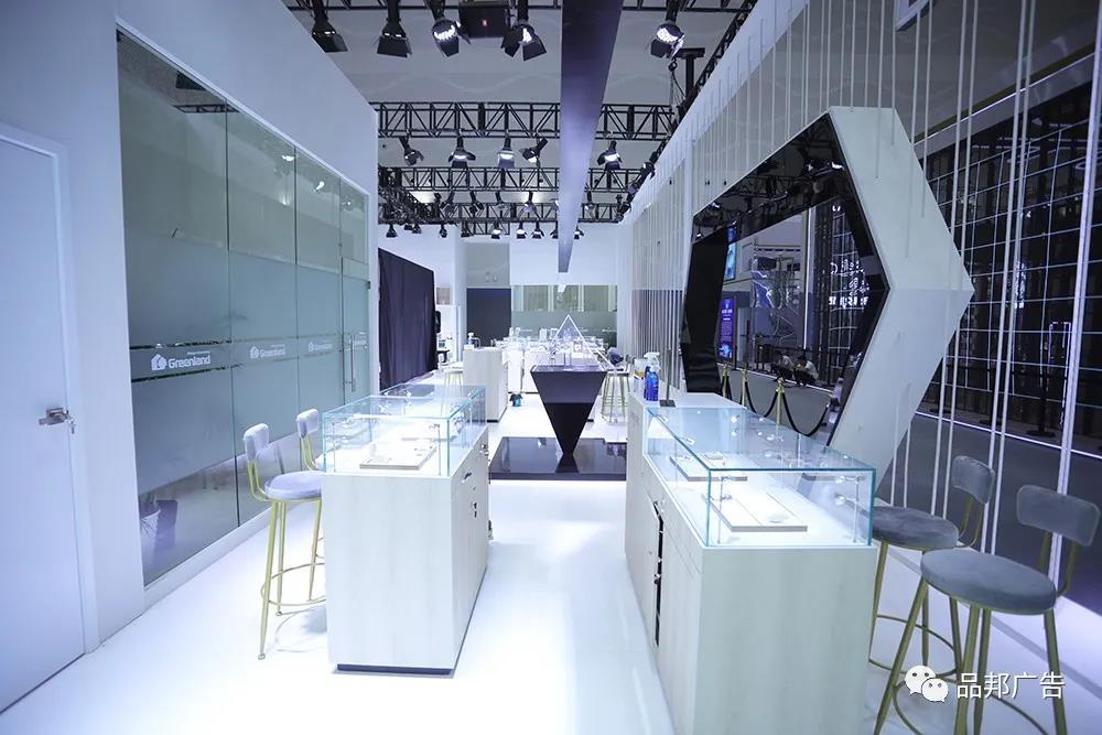 首届中国国际消费品博览会开幕在即,品邦助力绿地集团亮相消博会(图13)