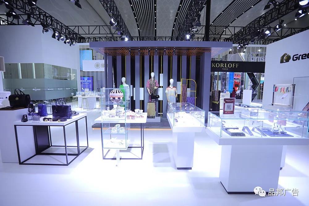 首届中国国际消费品博览会开幕在即,品邦助力绿地集团亮相消博会(图14)