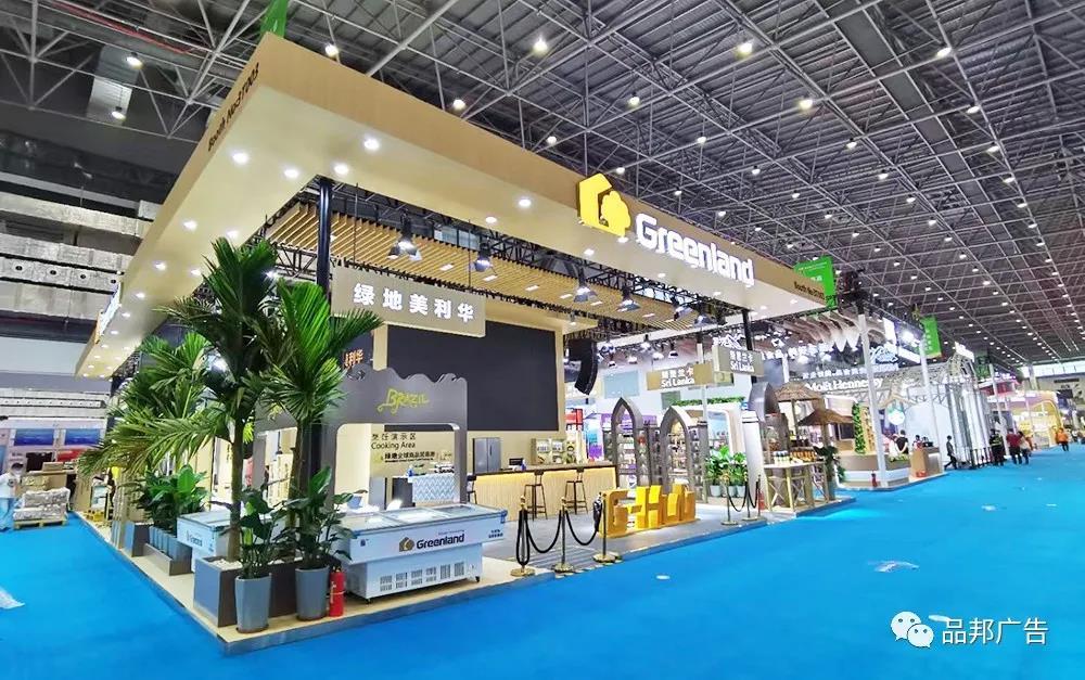 首届中国国际消费品博览会开幕在即,品邦助力绿地集团亮相消博会(图17)