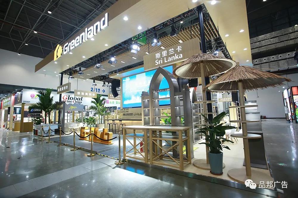 首届中国国际消费品博览会开幕在即,品邦助力绿地集团亮相消博会(图18)
