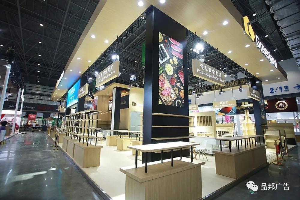首届中国国际消费品博览会开幕在即,品邦助力绿地集团亮相消博会(图20)