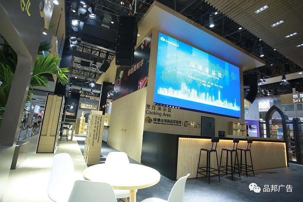 首届中国国际消费品博览会开幕在即,品邦助力绿地集团亮相消博会(图21)