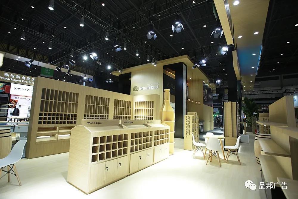 首届中国国际消费品博览会开幕在即,品邦助力绿地集团亮相消博会(图22)