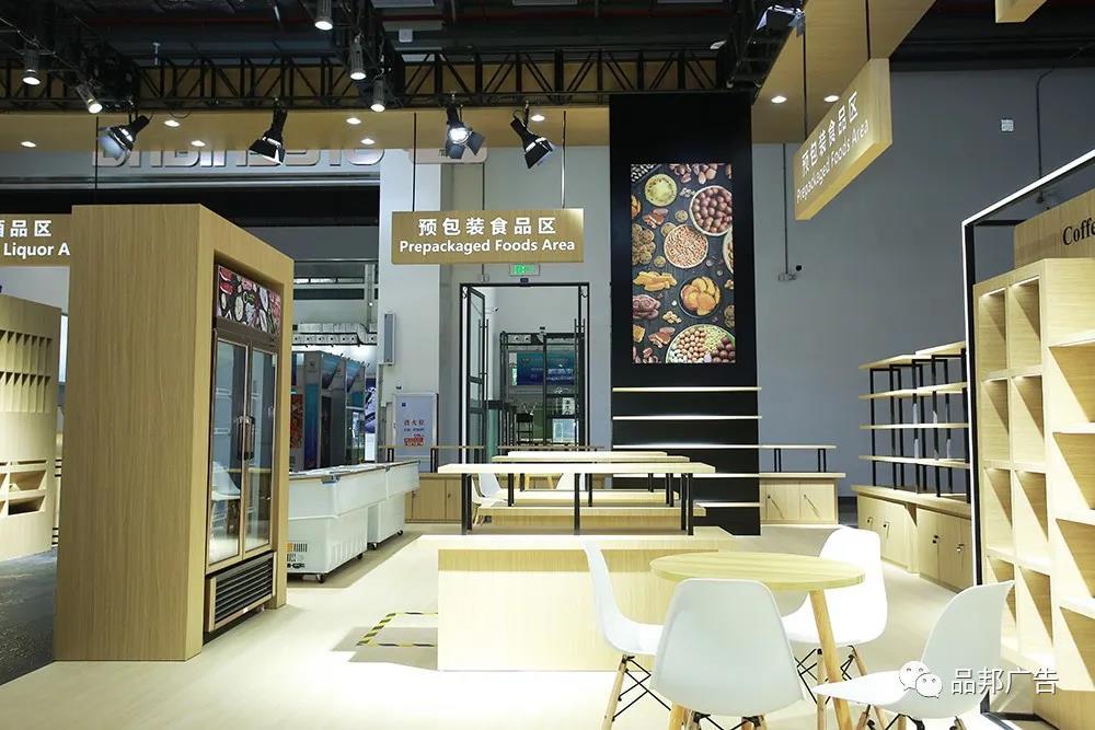首届中国国际消费品博览会开幕在即,品邦助力绿地集团亮相消博会(图25)