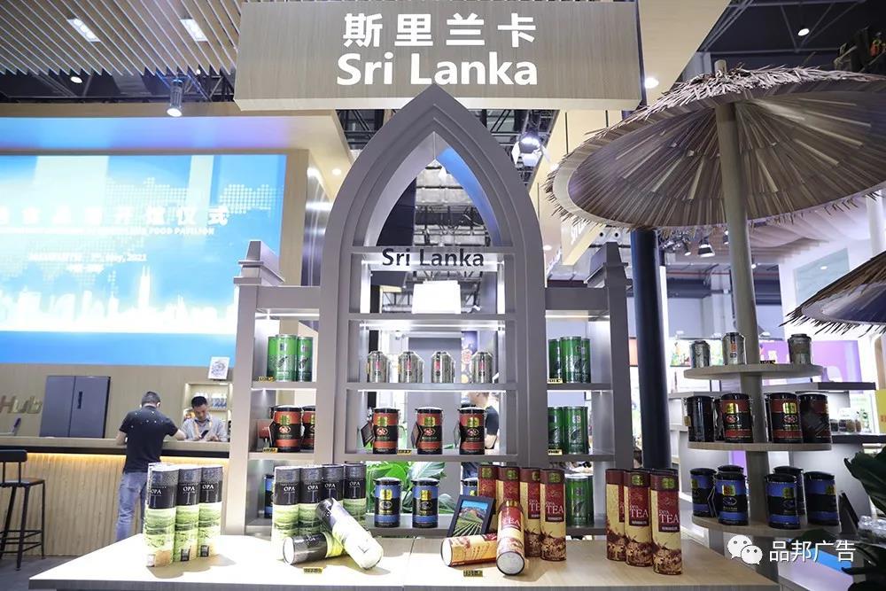 首届中国国际消费品博览会开幕在即,品邦助力绿地集团亮相消博会(图27)