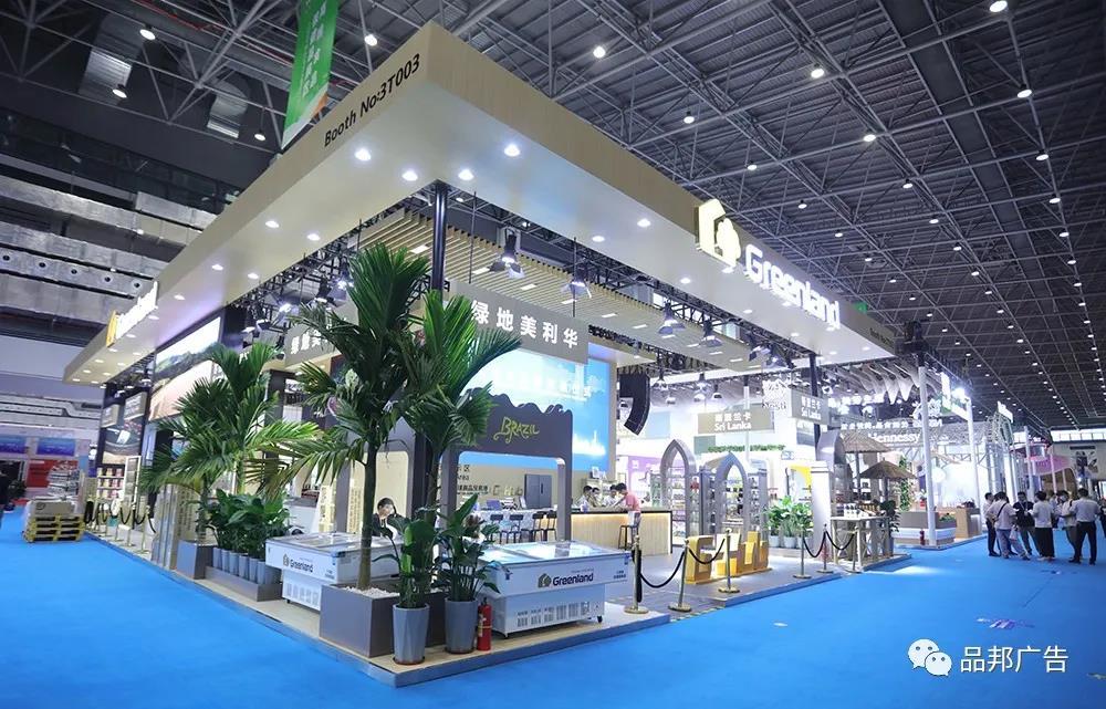 首届中国国际消费品博览会开幕在即,品邦助力绿地集团亮相消博会(图28)